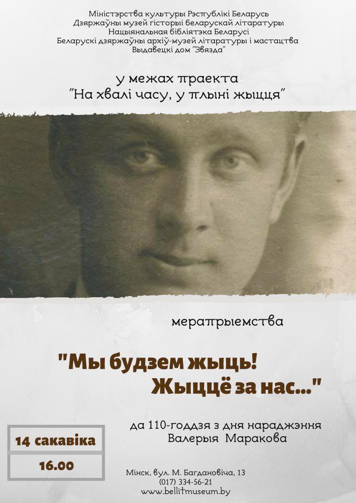 Af_Moryakoy