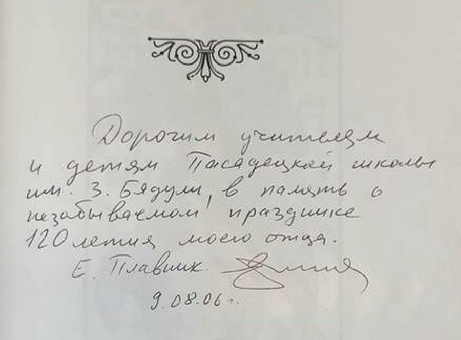 Krajsk-2.jpg