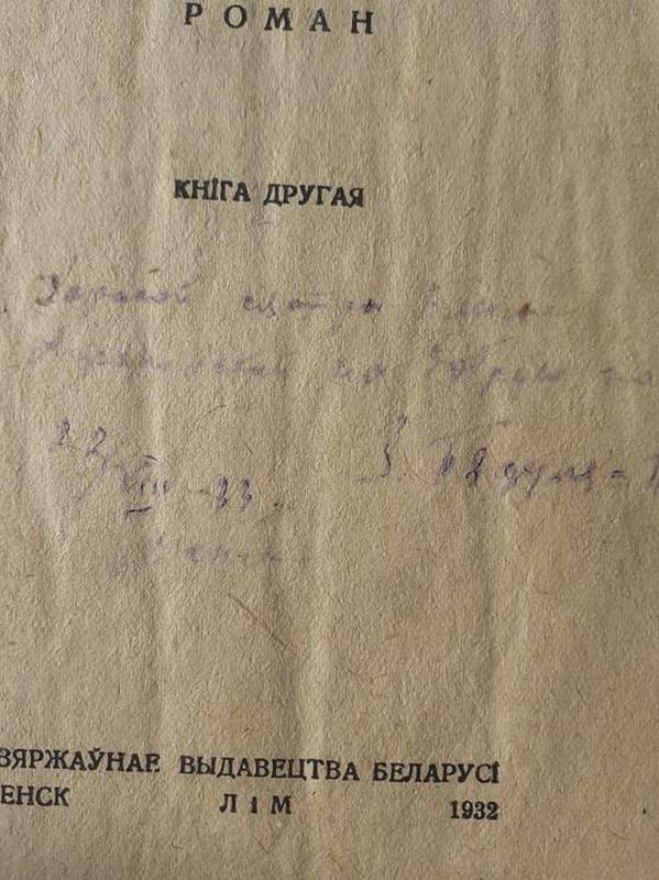 Krajsk-3.jpg
