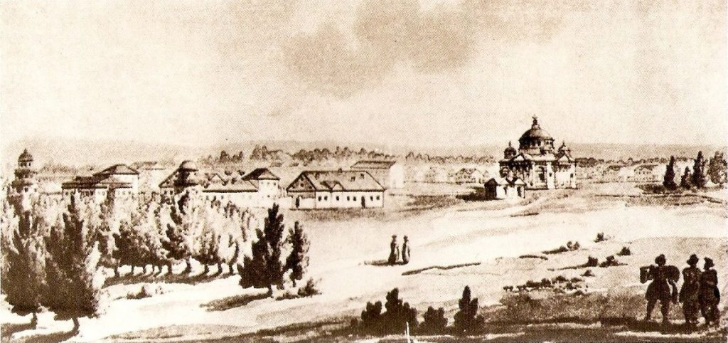 The Sofia cityscape by G. Quarenghi. Late 18th – early 19th centuries