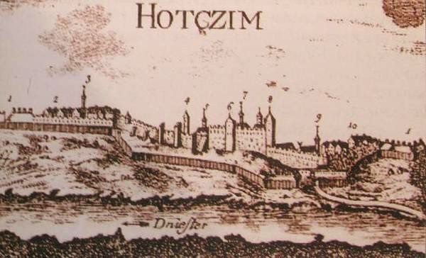 Engraving of the Khotyn Fortress. 1780