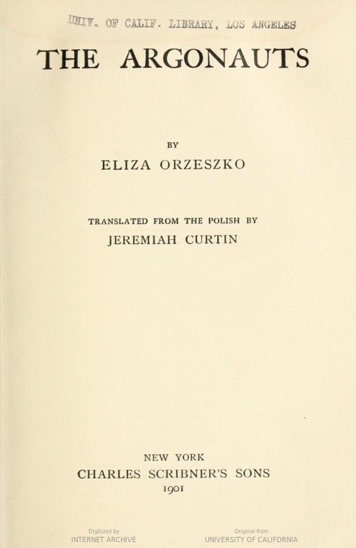 Титульный лист Аргонавтов из библиотеки Калифорнийского университета.jpg