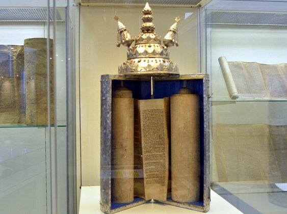 """Belarus and the Bible"": a Unique Exhibition Runs at the National Library of Belarus"